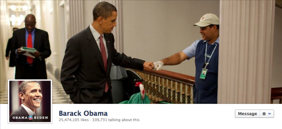 Barack Obama facebook cover photo